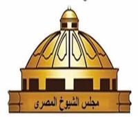 ما أهمية «مجلس الشيوخ» بالحياة النيابية في مصر؟.. فقيه دستوري يجيب