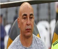فيديو|« صباح الخير يا مصر» يحتفي بميلاد حسام حسن