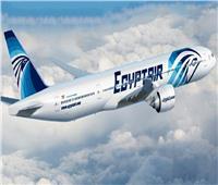 مصر للطیران تسير 24 رحلة لنقل 2300 راكب