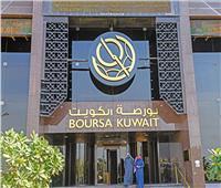 ختام بالمنطقة الخضراء ببورصة الكويت بنهاية تعاملات جلسة اليوم الإثنين
