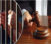 تأجيل محاكمة 11 متهمًا بـ«التخابر مع داعش» لـ 24 أغسطس
