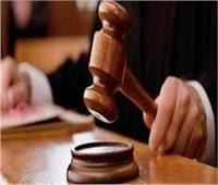 تأجيل محاكمة محصل ومراجع بمحكمة ابتدائية اختلسا 1.5 مليون جنيه