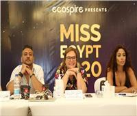 أكثر من 300 فتاة يخُضن اختبارات مسابقة ملكة جمال مصر 2020| صور