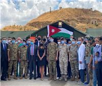 افتتاح المستشفى الميداني الأردني في لبنان