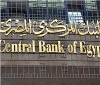 البنك المركزي يعلن تراجع المعدل السنوي للتضخم العام بنسبة 1.4% في يوليو