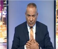 فيديو| أحمد موسى يشرح نظام الانتخاب في مجلس الشيوخ
