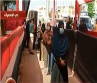فيديو| سيدات حي الأسمرات يتصدرن المشهد  في انتخابات مجلس الشيوخ