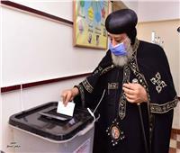 البابا تواضروس يدلي بصوته في انتخابات الشيوخ