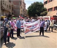 مسيرة حاشدة لإدارة زفتي التعليمية لحث المواطنين علي المشاركة في الانتخابات