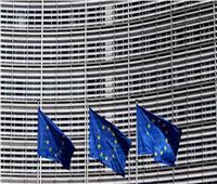 الاتحاد الأوروبي »«قلق من أفعال تركيا بالبحر المتوسط.. ويؤكد: مستعدون لأي رد فعل