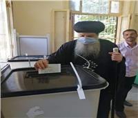 أسقف مغاغة يدلي بصوته في انتخابات مجلس الشيوخ بالمنيا