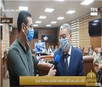 مجلس الشيوخ 2020| محافظ المنيا: العملية الانتخابية تسير بسهولة دون أي مشاكل
