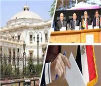 مجلس الشيوخ 2020  دوريات أمنية للمرور على اللجان الانتخابية لتأمينها ومنع حدوث أي شغب