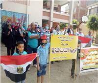مسيرة لحث المواطنين على الإدلاء بأصواتهم في انتخابات الشيوخ بالسنطة