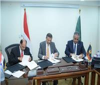 توقيع بروتوكول التعاون بين الاتحاد العام للمصريين في الخارج والبنك الزراعي المصري لتنفيذ مبادرة مشروعك عندنا