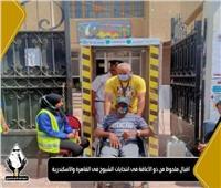 «تنسيقية الشباب»: إقبال ملحوظ من ذوي الإعاقة على انتخابات الشيوخ في القاهرة والإسكندرية