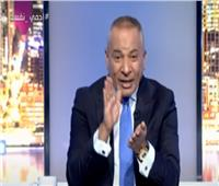 فيديو  أحمد موسى: المشاركة في انتخابات مجلس الشيوخ تكيد الأعداء