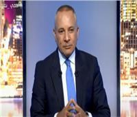 أحمد موسى: العالم كله حروب ومصر بتعمل انتخابات.. فيديو