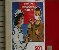 فيتنام تسجل حالة وفاة جديدة بفيروس كورونا