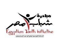 """القومي للسكان: بدء مرحلة جديدة من """"مبادرة شباب مصر"""" لمكافحة جائحة كورونا"""