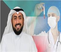 وزير الصحة الكويتي: شفاء 692 حالة مصابة بكورونا