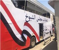 """محافظة القاهرة توفر أتوبيس """"دورين"""" للناخبين في ماراثون الشيوخ"""