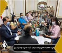عمليات «تنسيقية شباب الأحزاب» تتلقى تقارير المتابعين بالمحافظات.. تعرف عليها