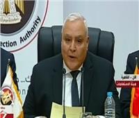 فيديو| رئيس الوطنية للانتخابات: تطبيق الغرامة على المتخلفين عن التصويت