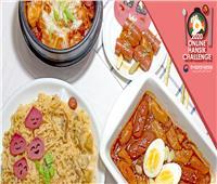 فيديو.. الطعام الكوري بمكونات مصريةفي مسابقة أونلاين