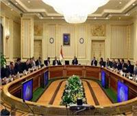 الحكومة توافق على تعديلات قانون تنظيم الهيئة العامة للرقابة المالية