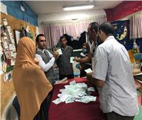بدء فرز صناديق انتخابات الشيوخ بلجان كفر الشيخ