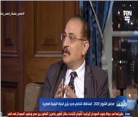 طارق فهمي يكشف دلالة توقيت انتخابات الشيوخ: «رسالة للعالم غاية في الأهمية»