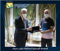 محافظ جنوب سيناء يستقبل حسام حسن بشرم الشيخ