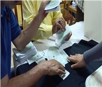 نسبة المشاركة فى انتخابات الشيوخ بالأقصر 15,26%