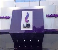 المصرية للاتصالات : نمو الإيرادات بنسبة 18% خلال الربع الثاني من ٢٠٢٠