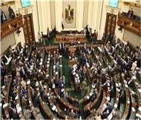 النواب يناقش تعديلات قانون تنظيم البحوث الطبية الإكلينيكية 