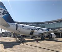 مصر للطیران تسير 39 رحلة جوية الجمعة لنقل 3400 راكب