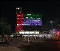 إضاءة مبنى بلدية تل أبيب بألوان العلم الإمارتي احتفاء بالسلام بين إسرائيل والإمارات