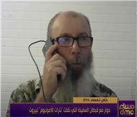 فيديو| قبطان سفينة «تفجير بيروت»: «الحكومة اللبنانية كانت تعلم أنني أحمل شحنة متفجرة»