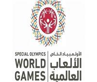 المكسيكي خواكين بيلتران والمغربى نزار غالي حكمان فى أكبر مسابقة فنية لـ«الأولمبياد الخاص»