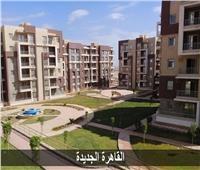 وزير الإسكان يعلن موعد تسليم 240 وحدة سكنية بـ«دار مصر» بالقاهرة الجديدة