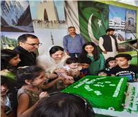 الجالية الباكستانية بالقاهرة تحتفل بعيد استقلال بلادها