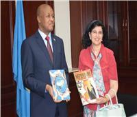 """مراسم توديع لـ""""سفيرة مصر"""" بالقصر الرئاسي في بوروندي"""