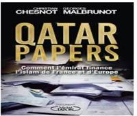 """""""المتحدة"""" تقرر عرض فيلم """"قطر حرب النفوذ على الإسلام في أوروبا"""""""