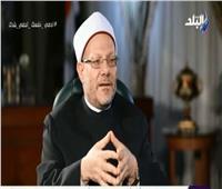 فيديو| المفتي: عمرو بن العاص لم يجبر أحدًا على الدخول في الإسلام