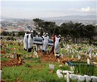 وفيات فيروس كورونا في أفريقيا تتخطى الـ«25 ألفًا»