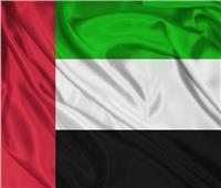الإمارات.. مواقف تاريخية لدعم للقضية الفلسطينية
