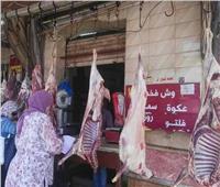 استقرار أسعار اللحوم في الأسواق اليوم 15 أغسطس
