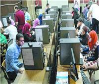 تنسيق الجامعات 2020| التعليم العالي: 104 ألف طالب يسجلون في اختبارات القدرات