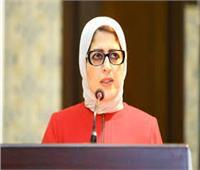 وزيرة الصحة: إرسال 22 طن أدوية وألبان ونقل تجربة 100 مليون صحة للسودان